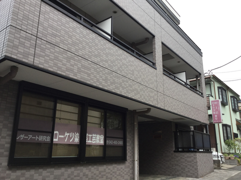レザーアート研究会入り口 レザークラフト 教室 革工芸教室