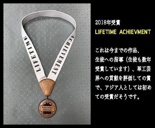 受賞リボン レザークラフト教室 革工芸教室