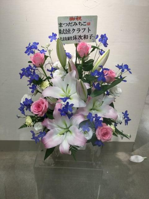 お祝いの花ー2 レザークラフト教室 革工芸教室
