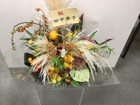 お祝いの花ー6 レザークラフト教室 革工芸教室