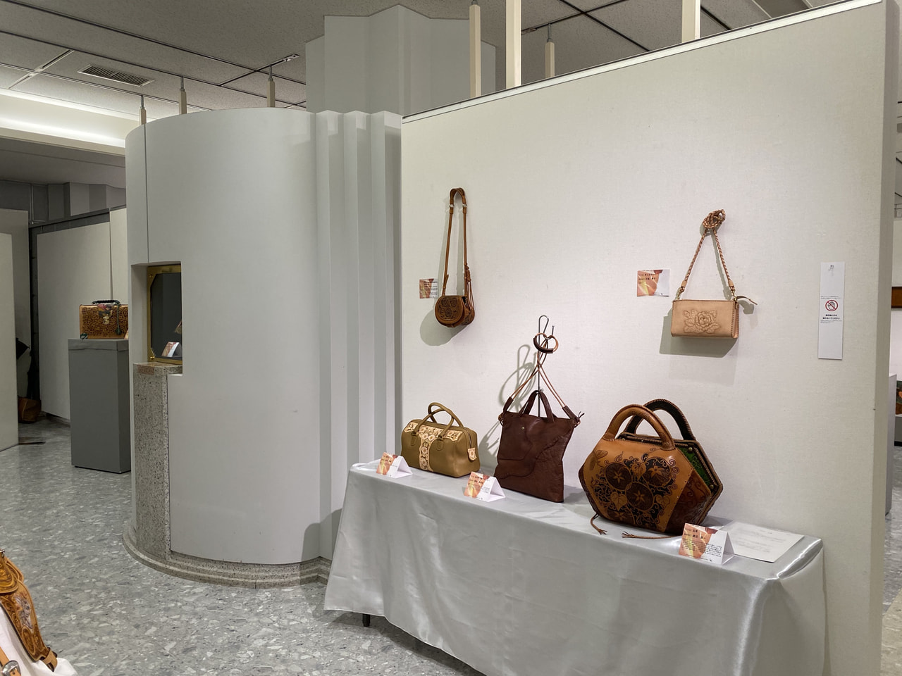 1st International Leather Craft Exhibition −3