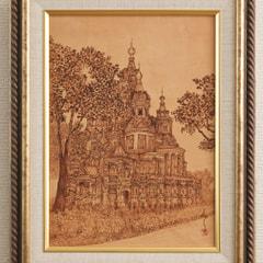 レザークラフト・バーニング『ロシア寺院』