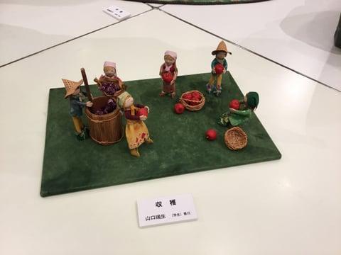 革人形工芸展展示 レザークラフト教室 革工芸教室