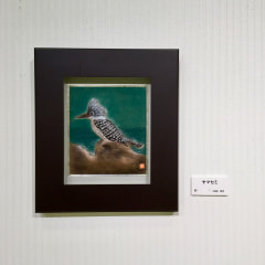 革絵『ヤマセミ』第35回日本革工芸展入選作品