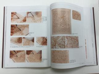 レザークラフト 革工芸 教室 新革工芸の技法 レザーアート研究会