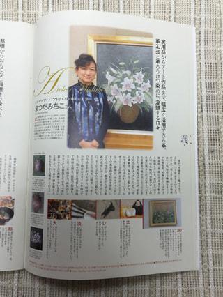 レザークラフト 武蔵野Mook