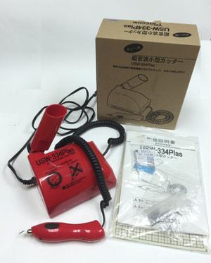 レザークラフト 超音波電動カッター
