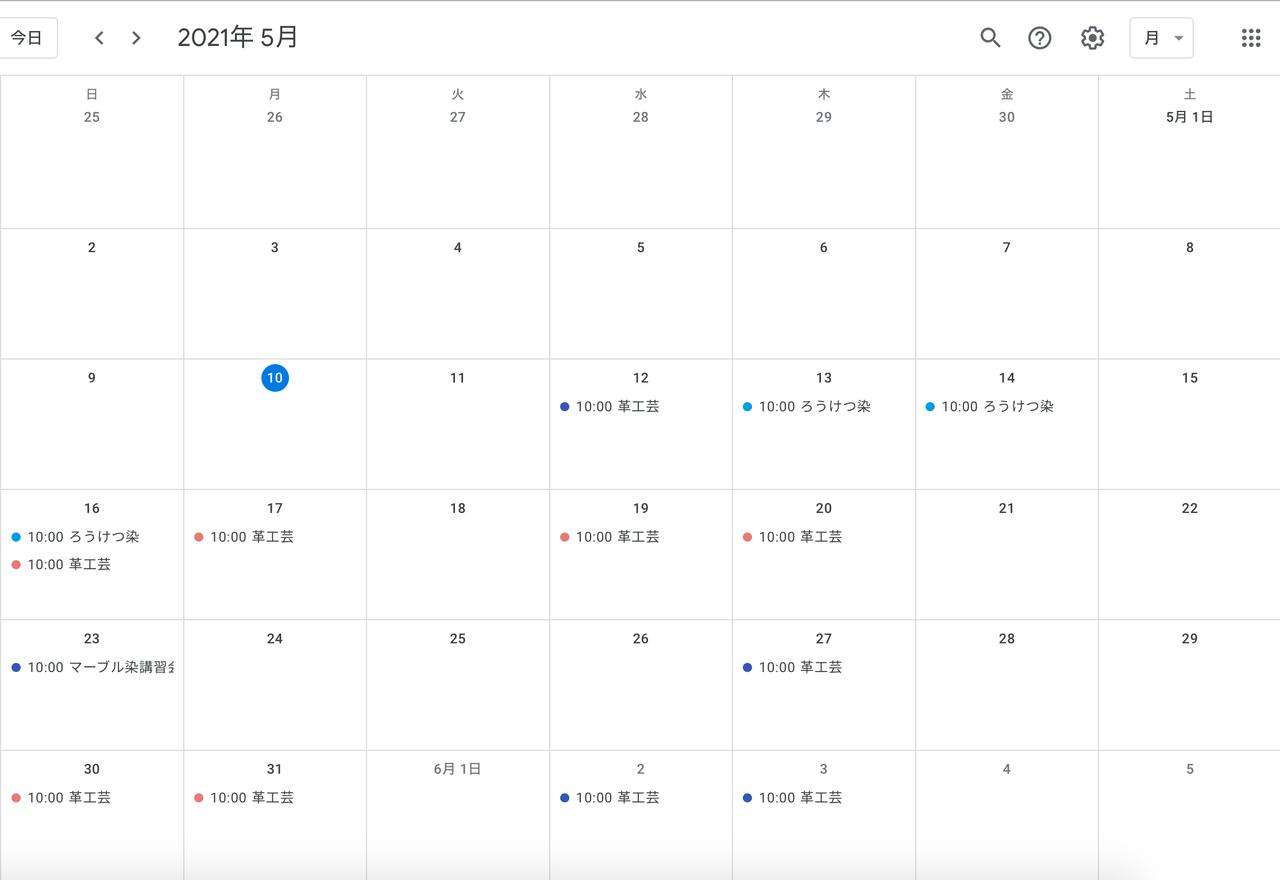 6月の授業日の予定