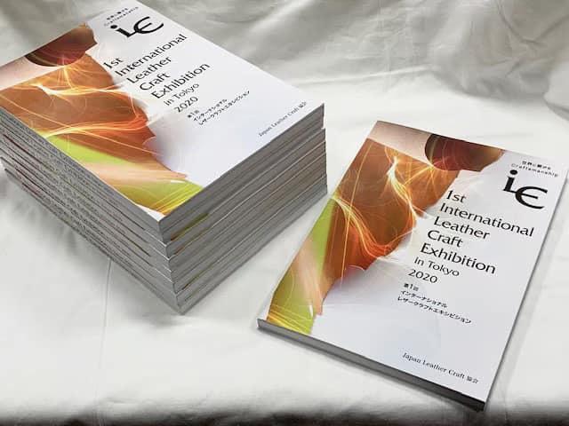 ILCEの図録販売ページができました。