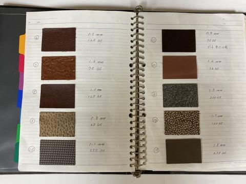 革台帳−1 レザークラフト教室 革工芸教室