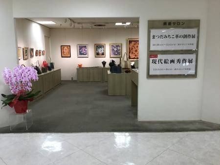 個展会場入り口 レザークラフト教室 革工芸教室