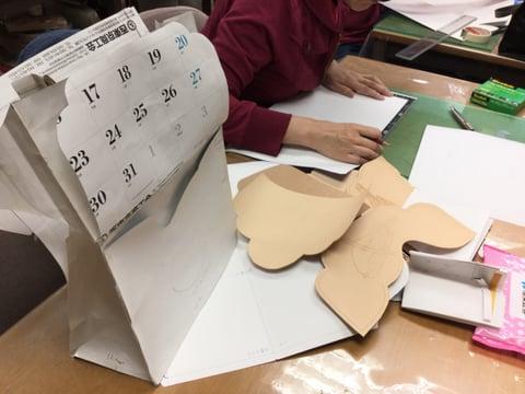 バッグ型紙起こし レザークラフト 教室 革工芸教室