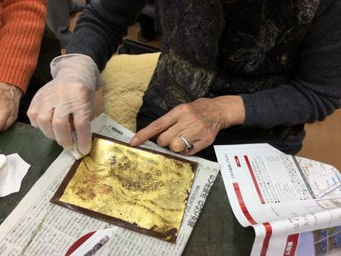 金彩画−2 レザークラフト教室 革工芸教室