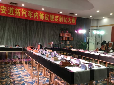コンテスト会場風景1 レザークラフト教室 革工芸教室