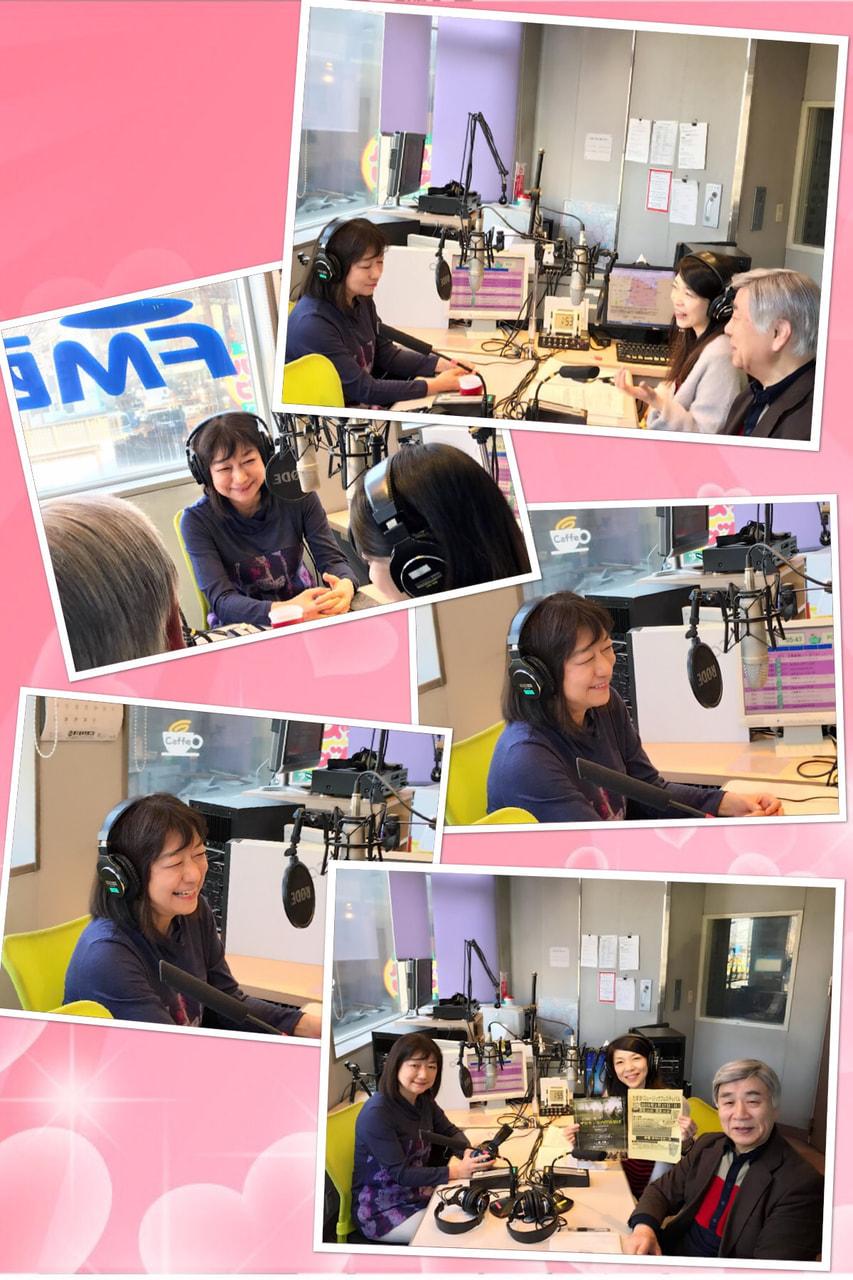 FM西東京のArt Radio