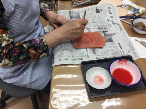キーケース染色 レザークラフト教室 革工芸教室
