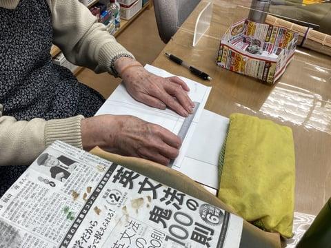 バッグ型紙起こし レザークラフト教室 革工芸教室