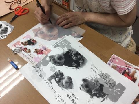 フィギュアカービング犬 レザークラフ 教室 革工芸教室