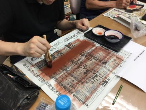 犬の首輪 レザークラフ 教室 革工芸教室