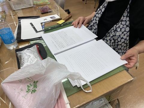 翻訳校正中 レザークラフト教室 革工芸教室