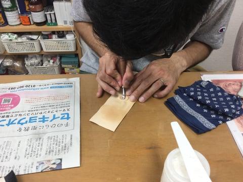 パッキング−2 レザークラフト教室 革工芸教室