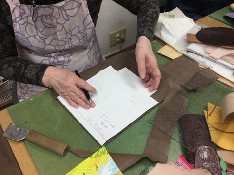 ポシェット仕立て  レザークラフト教室 革工芸教室
