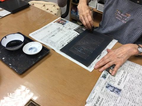 お財布染色  レザークラフト教室 革工芸教室