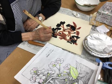 ろうけつ染山桜 レザークラフト 教室 革工芸教室