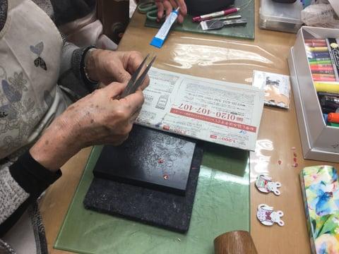 干支制作 レザークラフト教室 革工芸教室