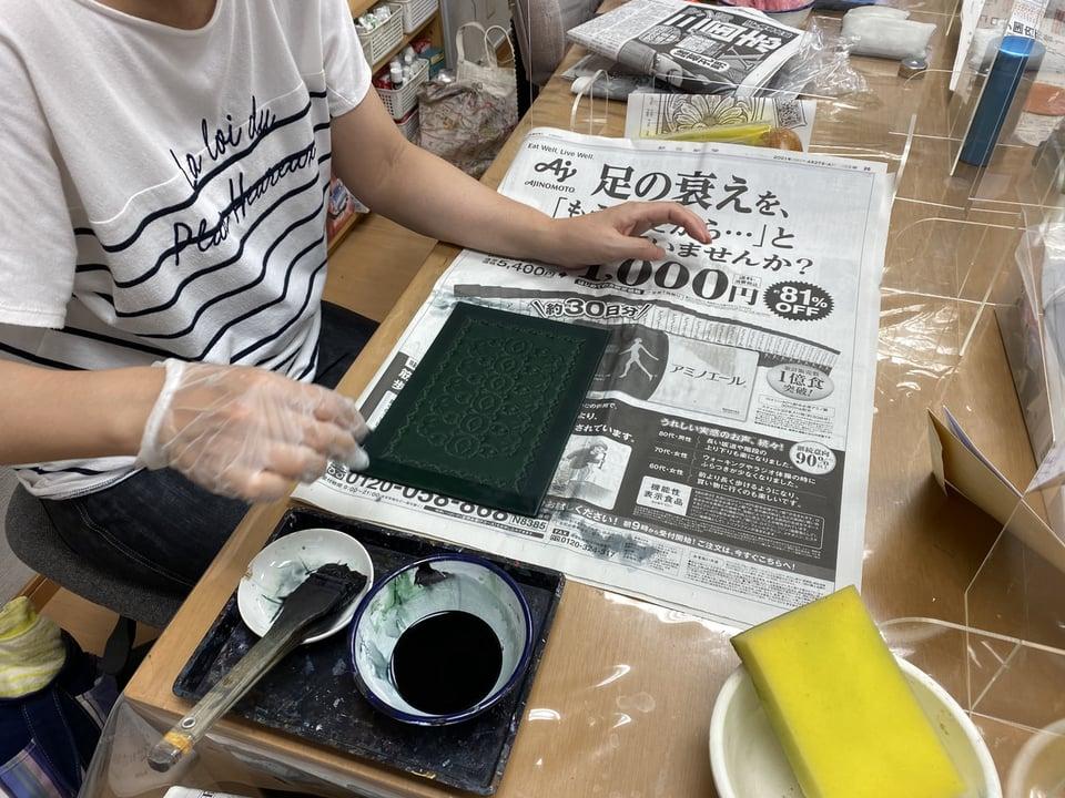 革のペントレー染色 レザークラフト教室 革工芸教室