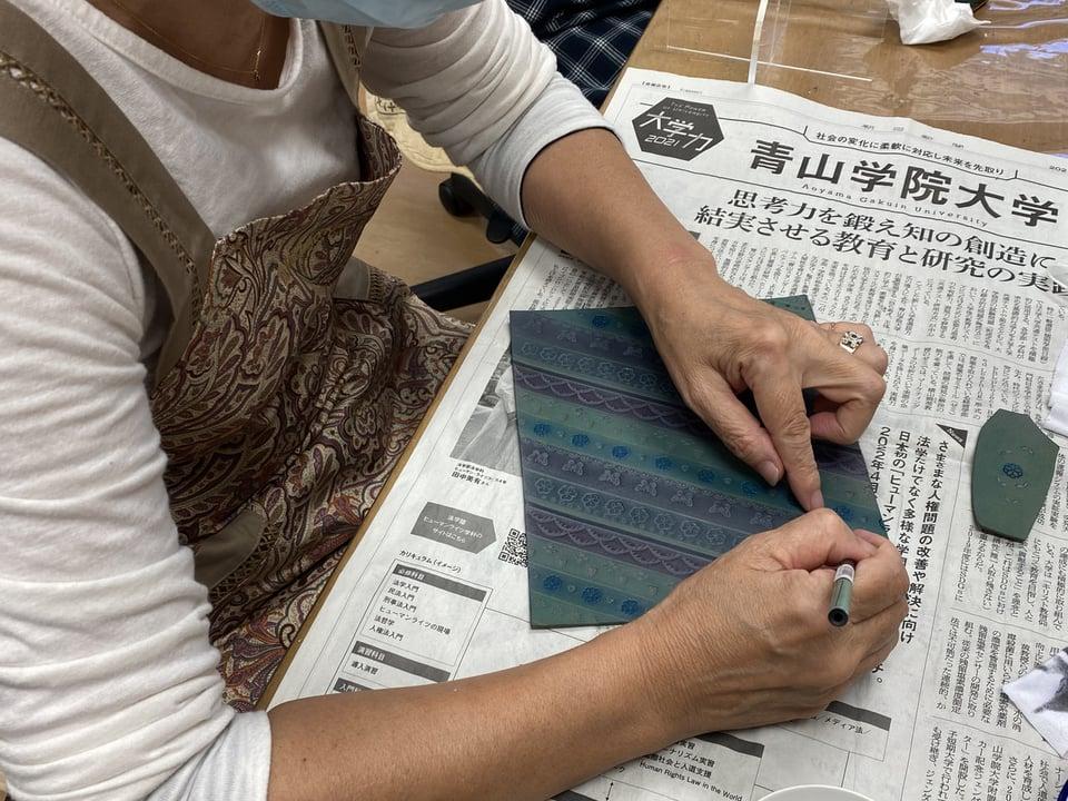 小物入れ染色 レザークラフト教室 革工芸教室
