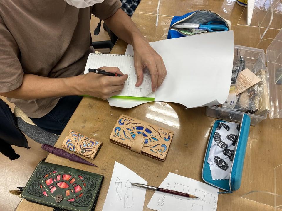 フィリグリー レザークラフト教室 革工芸教室