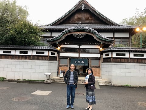 江戸東京たてもの園 レザークラフト教室 革工芸教室