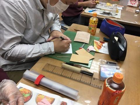 型紙作り レザークラフ 教室 革工芸教室
