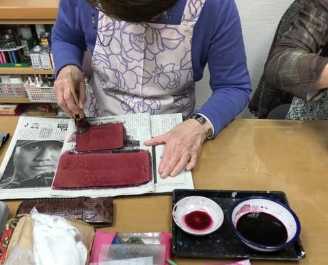 染色 レザークラフト 教室 革工芸教室