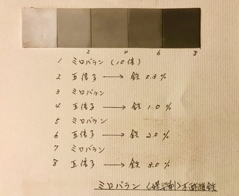 ミロバラン染色見本 レザークラフト教室 革工芸教室