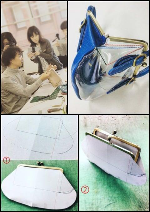 型紙講座 レザークラフト教室 革工芸教室