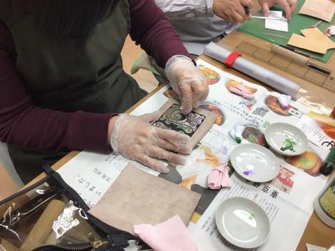 名刺入れ染色 レザークラフ 教室 革工芸教室